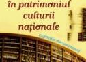"""Expoziţia documentară """"Biblioteca ASTRA în patrimoniul culturii naţionale"""", vernisată mâine la Cluj Napoca"""