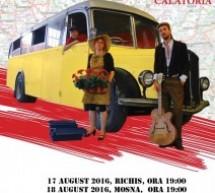 """Trupa de teatru P.O.T.R. din Elveţia, joacă în premieră la Mediaş piesa """"Die Reise/Călătoria"""""""