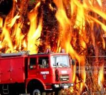 Incendiu în Sibiu, produs în acest weekend