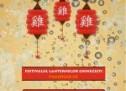 Festivalul Lanternelor Chinezești la Biblioteca ASTRA Sibiu (10 februarie, ora 17)