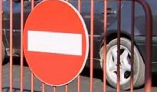 Sibiu: Bulevardul Corneliu Coposu și parcările din zonă, închise pentru desfășurarea Red Bull Romaniacs